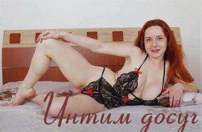 Силья - секс со страпоном