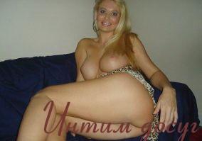 Элочка: Проститутки на дубнинской вызвать не дорого лесби-шоу откровенное