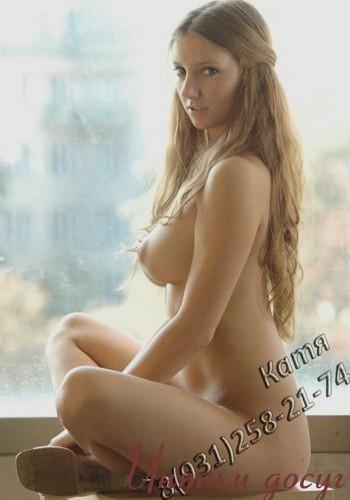 Проститутка посёлка зелень найти за 1000 рублей